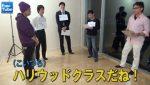 ガチで男優募集Vol.2