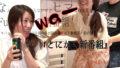 「池内涼子さんパート2」なんかよくわからないけどヒマな時に見るとにかく新番組